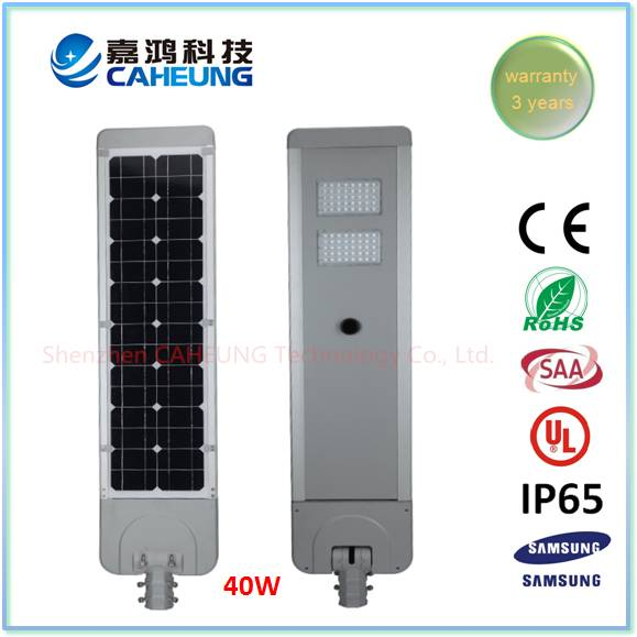 40W All in One Solar Power LED Street Light of Factory Price