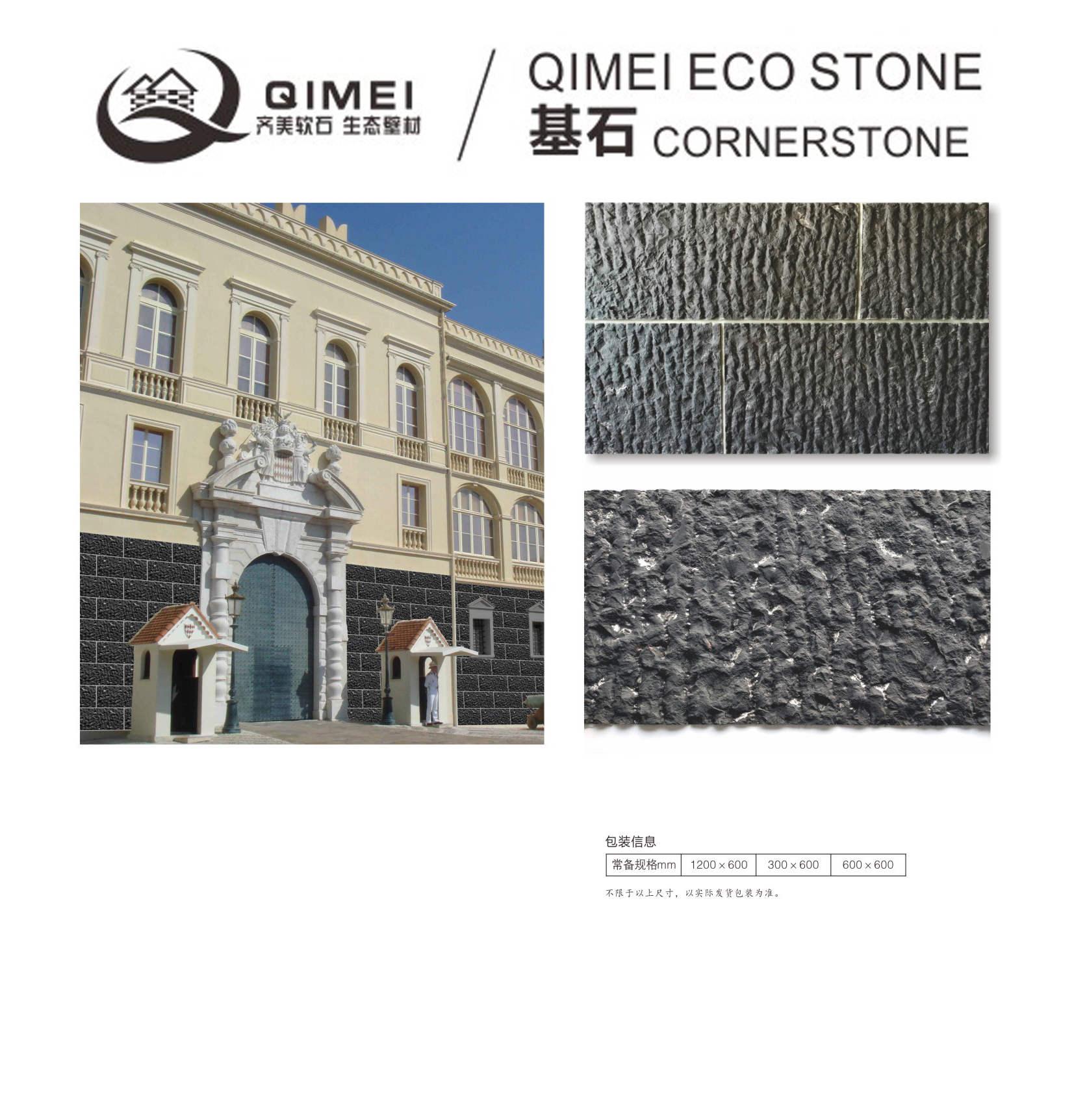 China baidai qimei corner stone flexible and soft stone