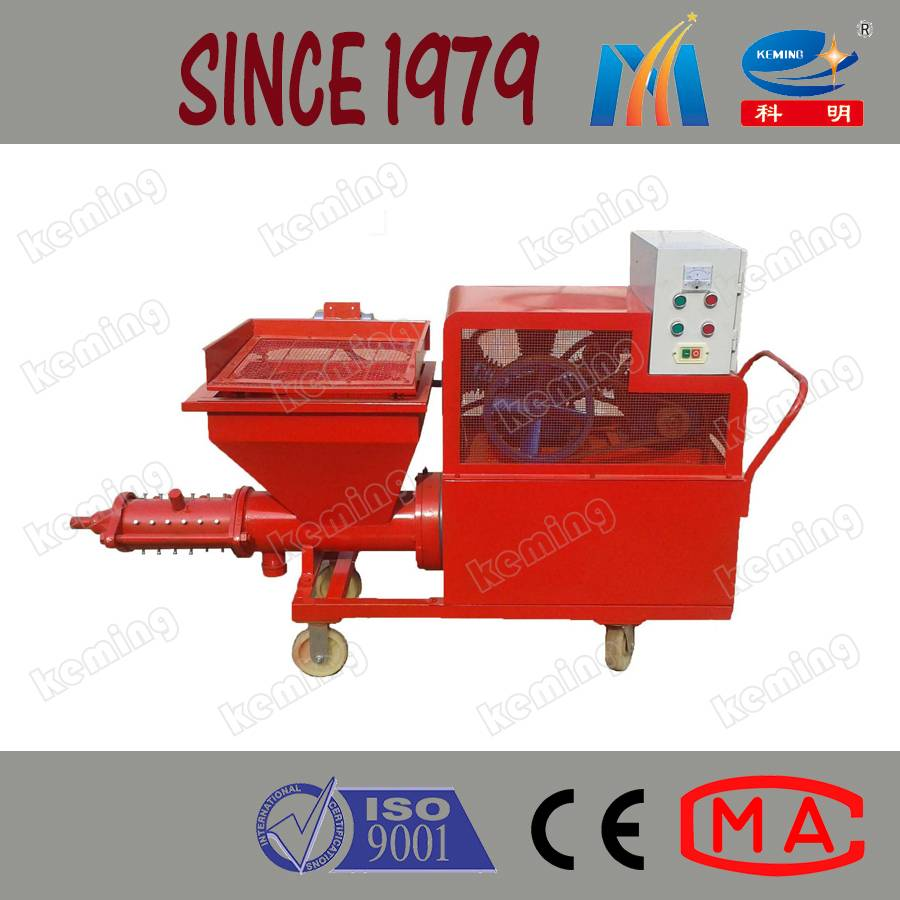 KZW Automatic Cement Plastering Machine for Wal