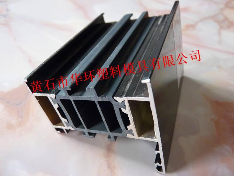 PVC mould steel profiles