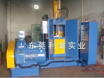 110L Dispersion Kneader,internal mixer,Banbury kneader