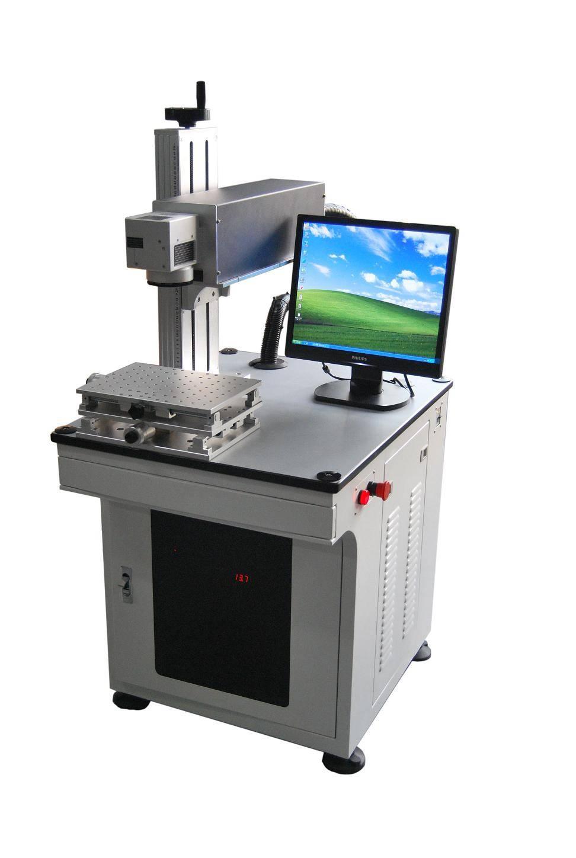 10W YAG Metal Laser Marking Machine
