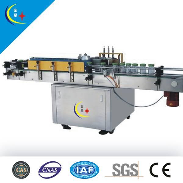 YXT-TL60 paper paste labeling machine