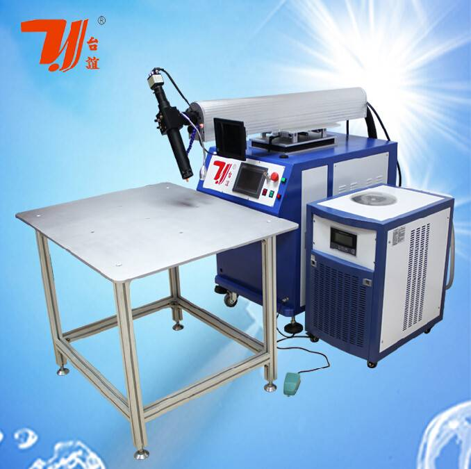 AD metal word/Advertising signs laser spot welding machine