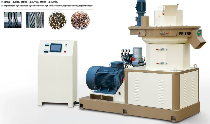 wooden pellet machine - FKSR560