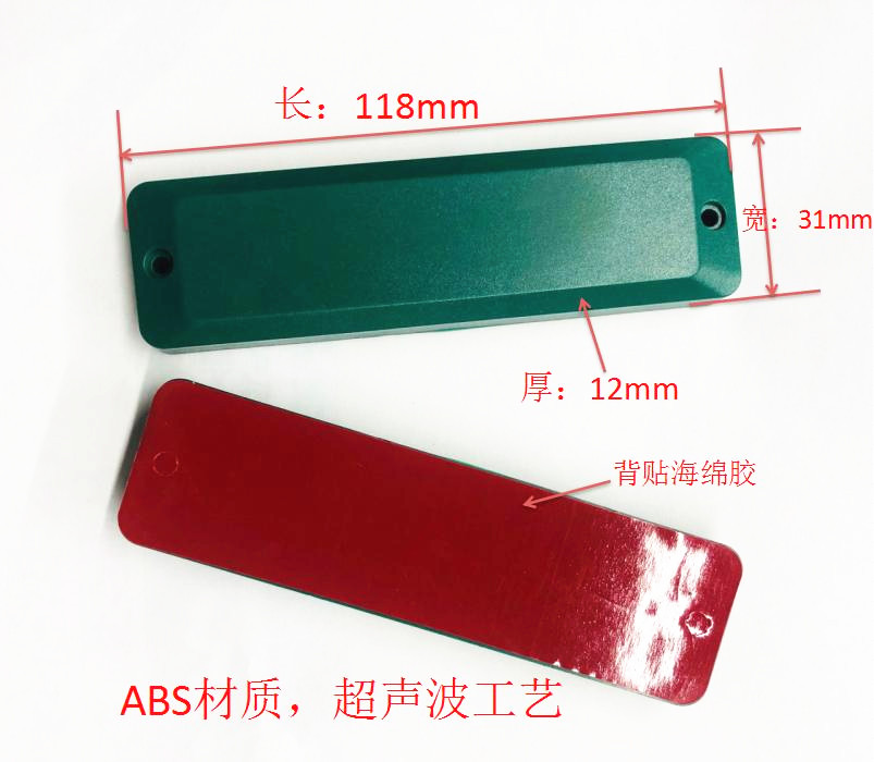 ISO18000-6B ISO18000-6C(EPC GEN2) Alien H3 915Mhz anti-metal tag