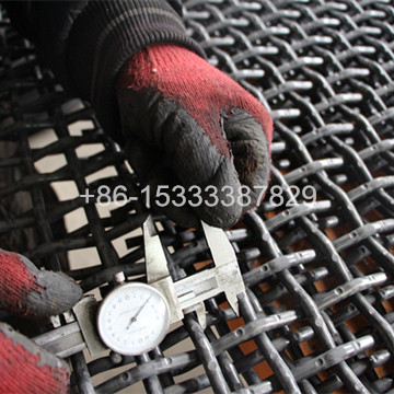 65Mn Steel Slit Mine Screen