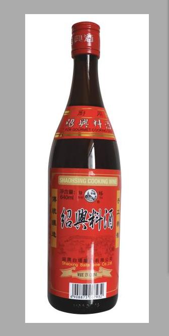 Baita shaoxing cooking wine 640 ml