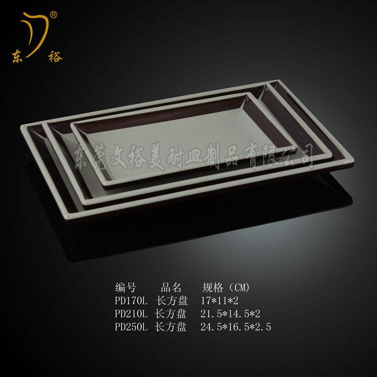 double-color melamine Rectangular plate roast plate