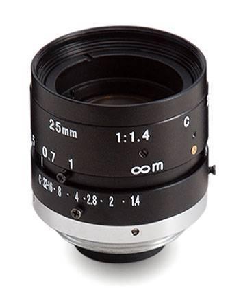 machine vision lens, industrial inspection lens