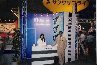 Tokyo ISOT Exhibition with Muratec