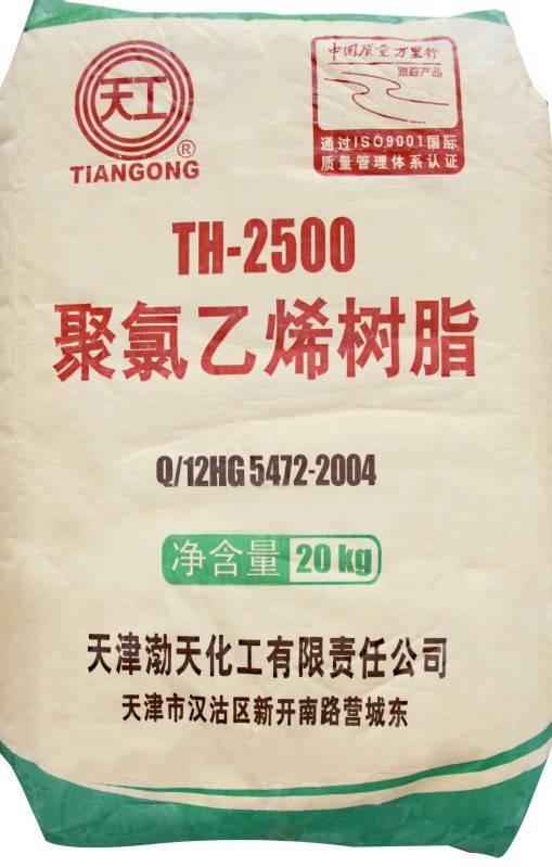 High Polymerization PVC resin TH-2500