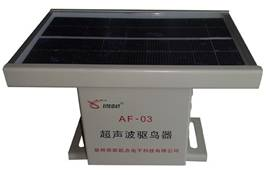 AF-03 Ultrasonic Bird Device