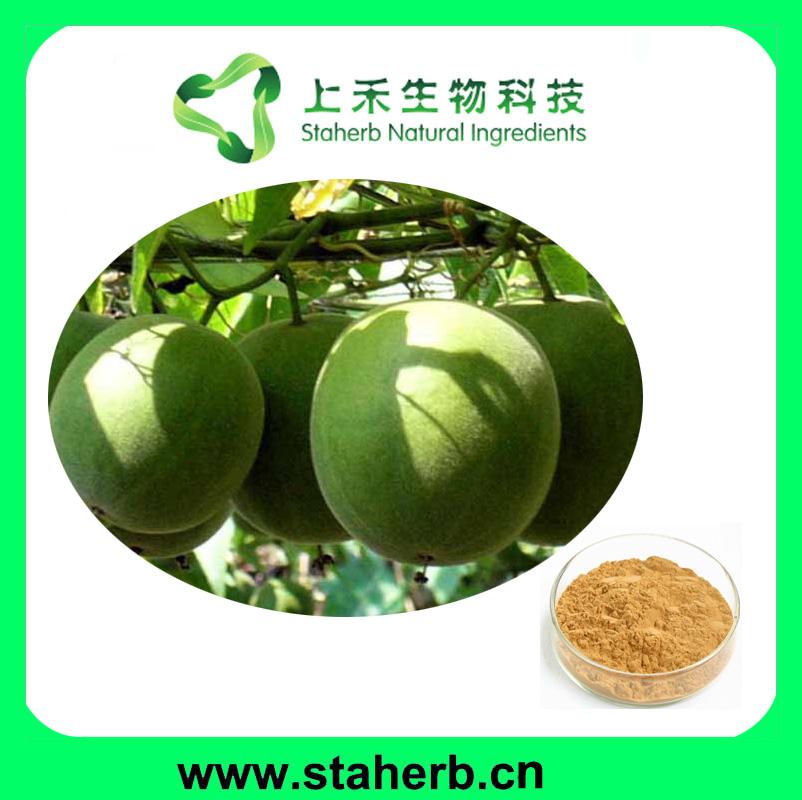 Mogroside V 20%-60%