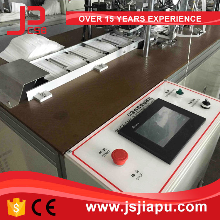 JIAPU Inside Mask Earloop Welding Machine