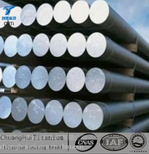 Titanium rod titanium alloy rod pure titanium rod TA2 TC4