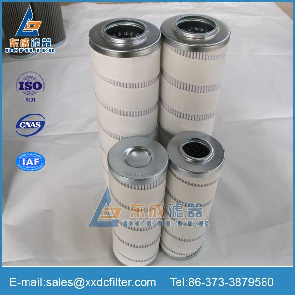 New condition pall oil filter hc9600fks16h