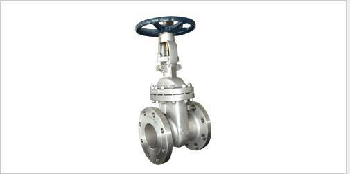 API 603 Gate Valves