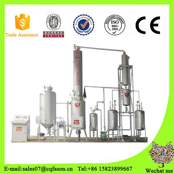 Change black oil to yellow Low energy consumption oil purifier