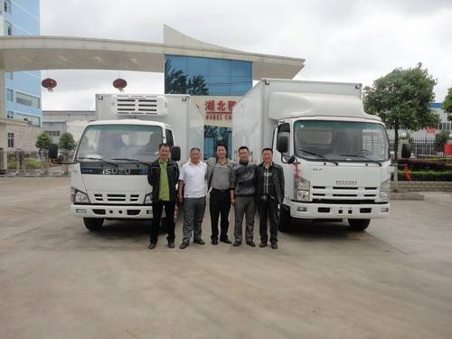 ISUZU 2.5ton refrigerated truck