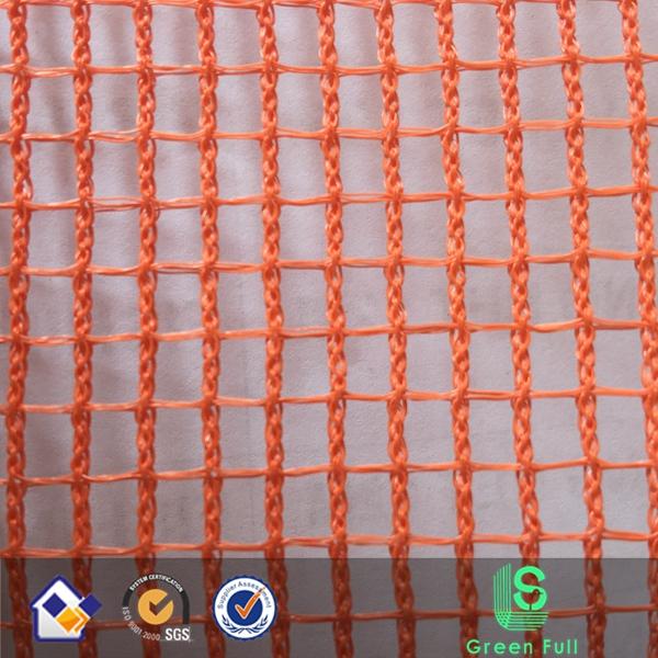 windproof net