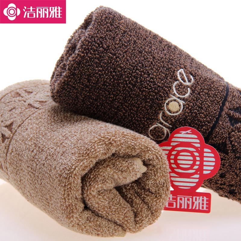 Grace 100% cotton towel, face towel, hand towel, hotel towel