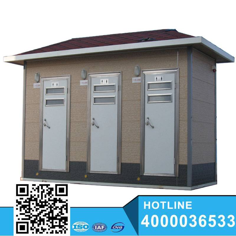Low cost beautiful prefab mobile toilets for sale