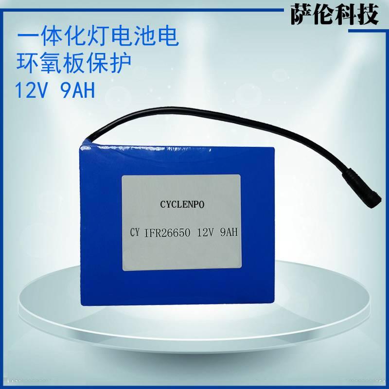 Li-ion 3.7V 4400mah