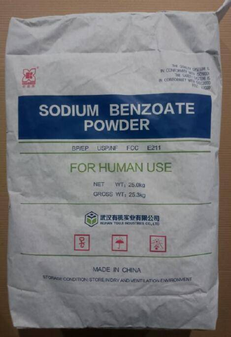 Sodium Benzoate Powder BP/E211/USP/FCC/NF Food Additives