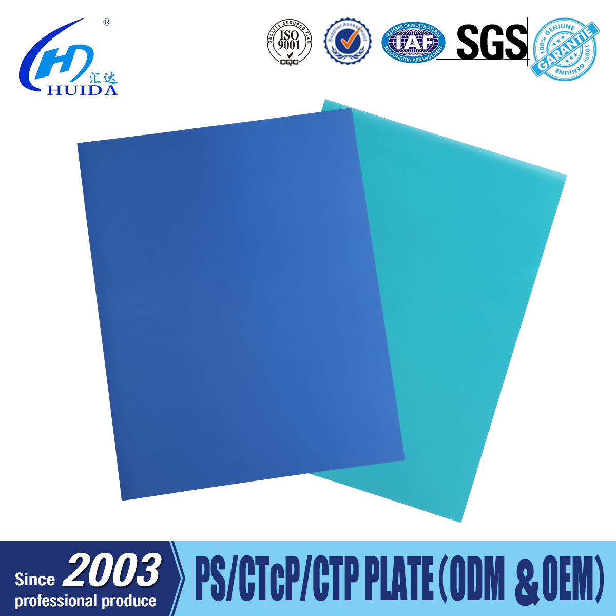 amsky offset printing blue ctcp plate for sale