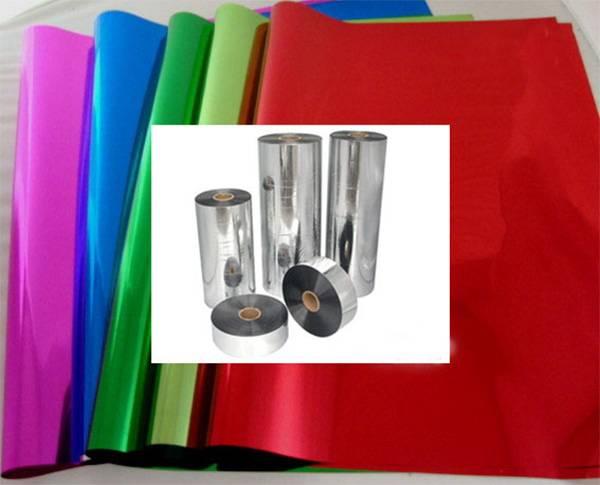 Metallized PET Color Film