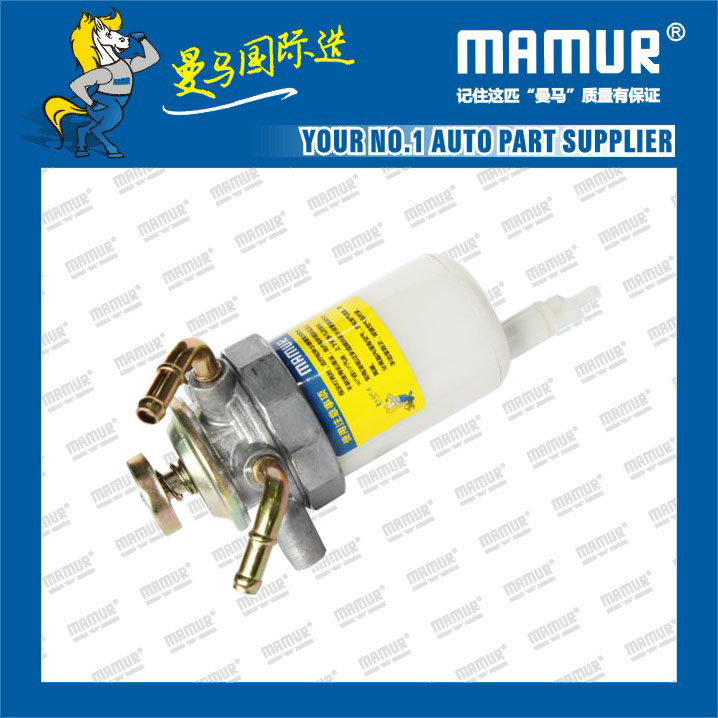 MAMUR Fuel Fiiter for ISUZU NKR / JMC Carry 1104100A1B5
