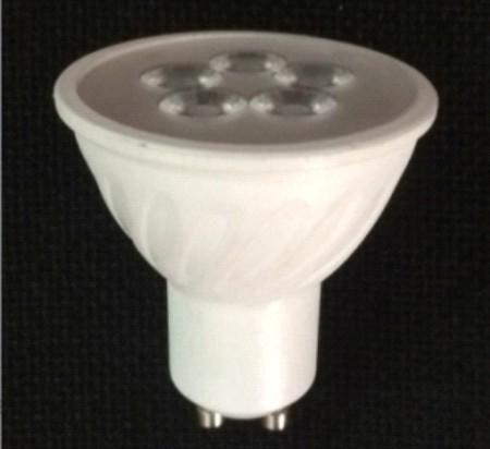 Spot light LL-SP5-PBA04-1 certified to CE, SAA,ROHS