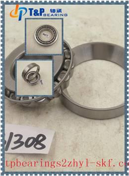 china Low noise tapered roller bearing 352240 bearing/Roller bearing/china full type beairng