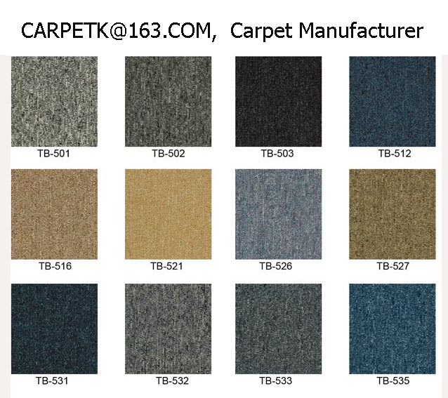 China carpet tile, China modular carpet, China office carpet, China custom carpet tile,