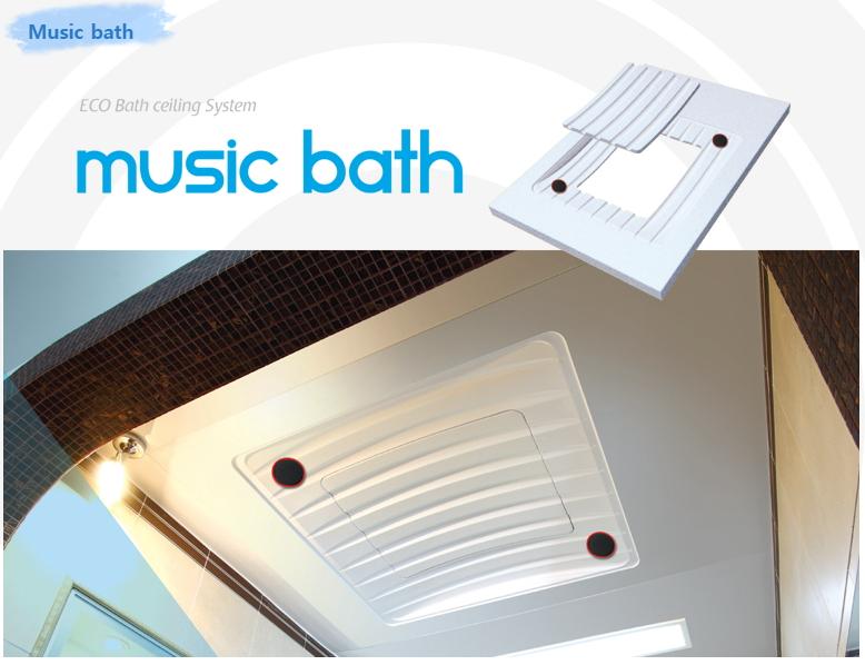 eco bath ceiling(music bath)
