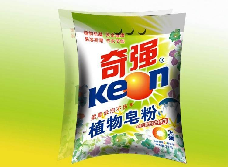 KEON Plant Soap Powder