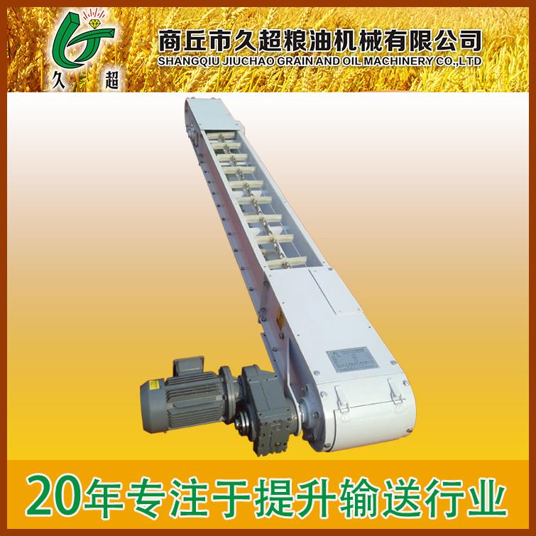 THSS flour powder scraper conveyor