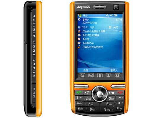 Mobile phone D66