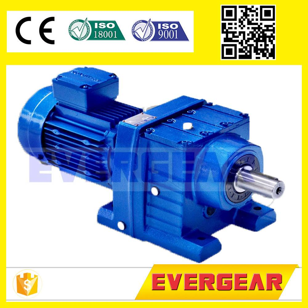 MTD series inline helical gear motor gearbox speed reducer