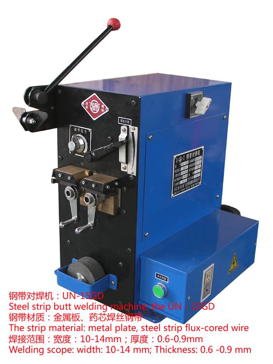 steel belt butt welding machine/steel belt butt welders