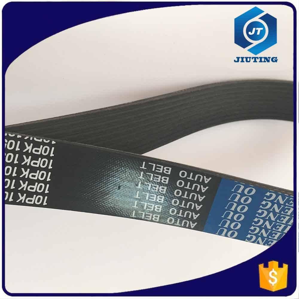 Automotive Natural Rubber V-Ribbed Belt 8PK1833