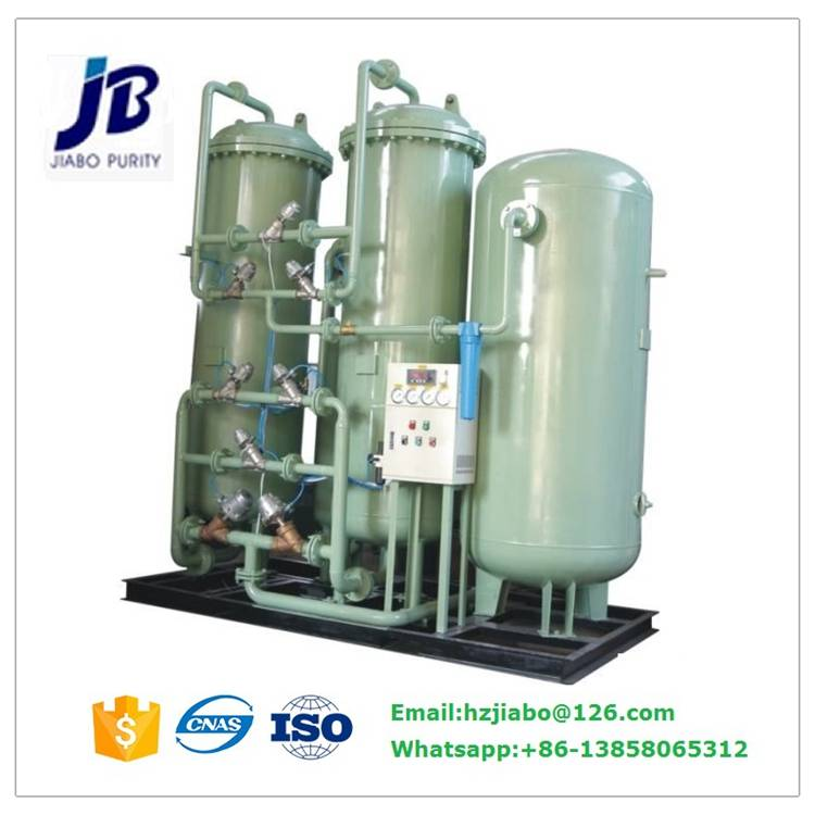 PSA Type Nitrogen Generator for Chemical Industry