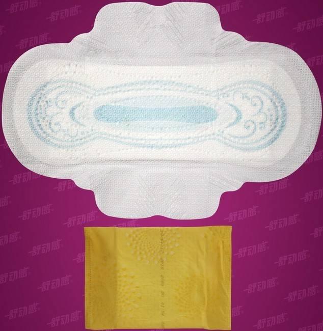 sanitary napkin for ladies