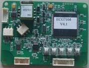 OEM ECG module