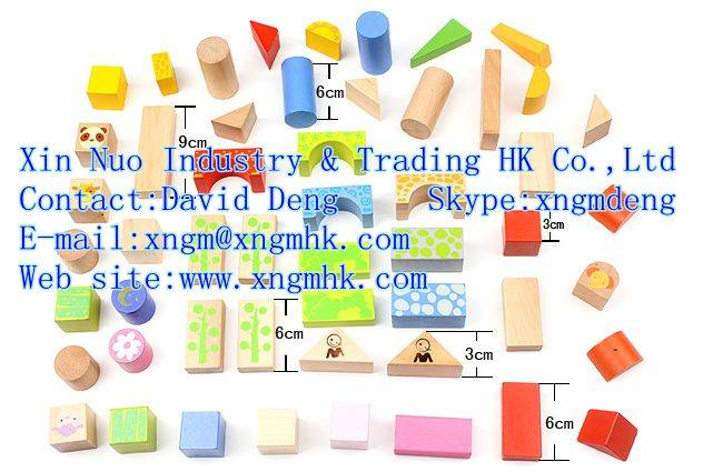 Wooden children's building blocks , wooden toys , wooden children's educational toys , wooden toys ,