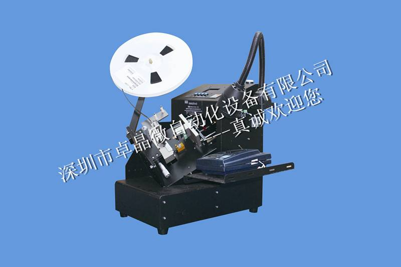 The cushion material with IC automatic recorder