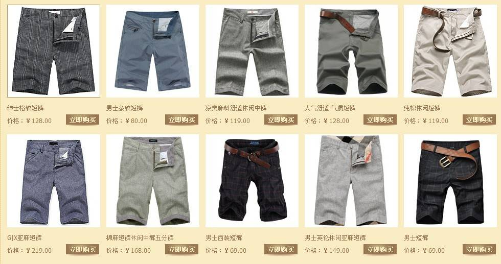 2012 new design men's short jeans