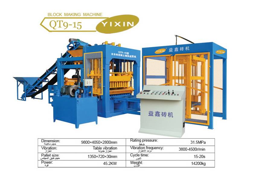 QT9-15Automatic block making machine