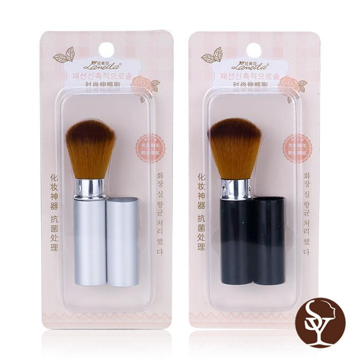 B0458 makeup brushes